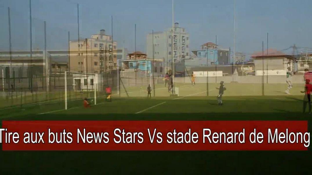 cameroun tire aux buts au stade annexe news stars et stade renard de melong